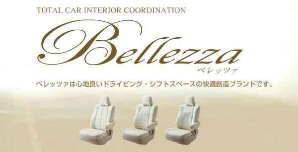 Bellezaa